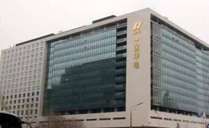 国家审计署发布华电集团2013年度财务收支审计结果