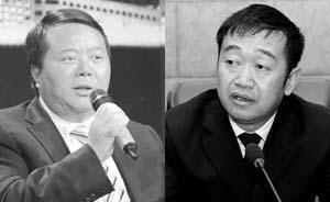 贵州一天通报查处贵阳副市长吴军等两厅官:均涉严重违纪