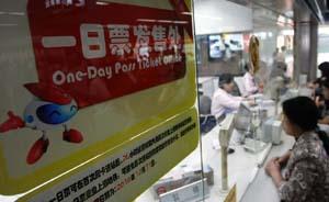 """不满地铁票""""隔日作废"""",上海市民起诉地铁运营方败诉"""