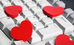 婚恋网站严重违规失信专项整治成绩单:3个月关闭128家