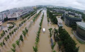 国家防总:长江或现流域性洪水,上游与中下游洪水可能遭遇