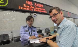 上海发出首张R字(人才)口岸签证:机场办理全程不到5分钟