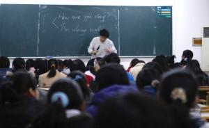 有偿补课连续6年居信访首位,有老师课上不讲却强迫学生补课