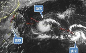 """超强台风""""灿鸿""""来袭!上海铁路局沿海全部客车将停运2天"""