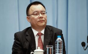 """上海自贸区新版负面清单""""要体现内外资一致性"""""""