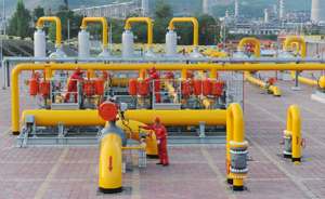 """国际能源署:中国迎来天然气""""黄金时代"""", 未来5年需求翻番"""