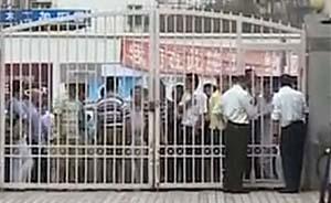 """上海一幼儿园""""有前科保安""""涉嫌猥亵3名儿童,已被刑拘"""