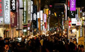 中国赴韩游客猛跌!韩国从中国出境游第一目的地降至30多位