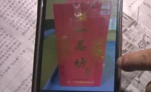 湖南永州半年来第三名公职人员酒后死亡,警方已介入调查