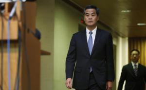 香港特首梁振英今赴京,就经济发展寻求中央支持和内地配合