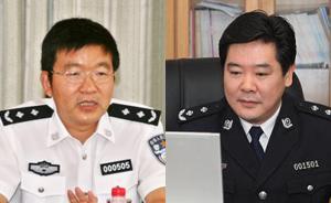 公安大学领导班子调整,樊京玉任党委书记曹诗权任校长