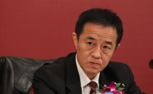 最高法副院长奚晓明涉违纪违法被查,系十八大后司法系统首虎
