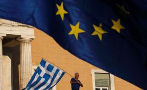 欧洲融合并非一场愉快的冒险,希腊危机或只是一系列灾难起点