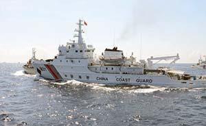 中越撞船后,越方称三次主动与中方沟通均遭拒绝