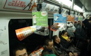 上海一女子被发小广告男子打耳光后,用刀划伤对方背部和手臂