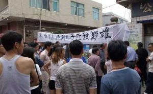 毕节15岁留守学生遭多名同学拖出学校围殴致死,警方正调查