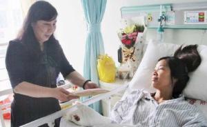 广东女医生被患者砍伤,引45万在线签名谴责暴力伤医