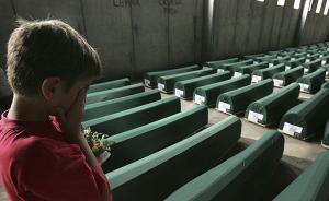 斯雷布雷尼察大屠杀20年,但和解并未真正到来
