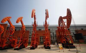 延安公务员周六加班背后:石油独大,GDP上半年首现负增长