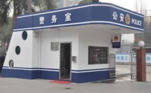 广东卫计委深夜通报医院配备警务室:发现情绪异常者就地制服
