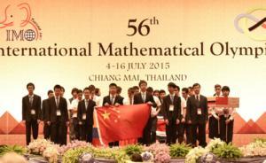 奥数金牌获得者:本届史上最难,中国队因一道几何题输给美国