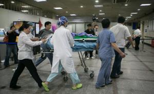 同住瑞金医院:台湾粉尘爆炸重伤女生捐助上海见义勇为小伙