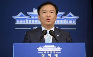 """韩国内阁7部长换人,朴槿惠尝试改变""""自己人""""策略"""