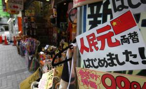 日本跃居中国游客出境游第一目的地,香港游急剧降温