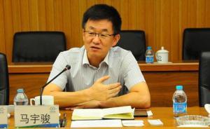 秦皇岛市委常委、常务副市长马宇骏调任张家口市政府党组书记