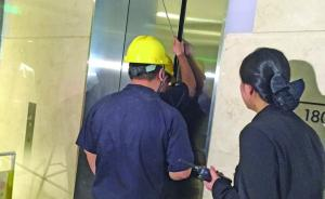 """又一起电梯悲剧!江苏无锡一女子被升降电梯""""卡死"""""""