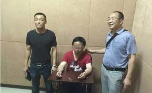 扬州一男子弹弓击打公交站台玻璃被追,手持尖刀捅死公交司机
