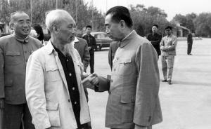 访谈︱黄兴球:中共与越共的交往从黄埔军校就开始了