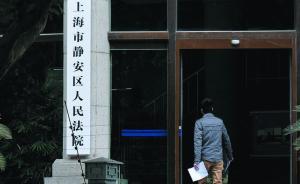 上海一高档会所容留客人吸毒,6个包间50余人被当场抓获