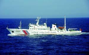 我海警钓鱼岛附近检查中国渔船,遭日本巡逻船干扰