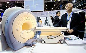 三大跨国公司垄断高端医疗设备70%份额,中国首次设限