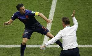 B组荷兰智利获大胜,卫冕冠军遭遇5球屠杀