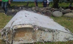 波音公司声明:依然致力于支持MH370调查和飞机的搜寻