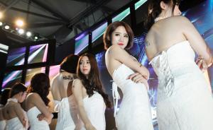 ChinaJoy展火爆开幕,模特们拼不了胸拼颜值