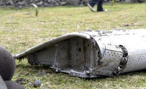 疑似MH370飞机残骸已运往法国,得出结论或需等待一周