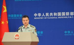 中俄8月20日起军演涉日本海海空域,登陆舰海军陆战队参演