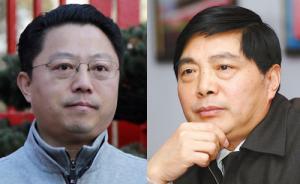 江苏南京市委原书记杨卫泽、云南省委原副书记仇和被双开