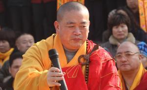 少林寺官网回应释永信未出席泰国活动:因事务繁多