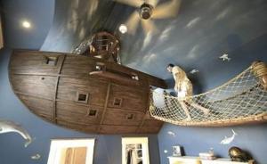 睡海盗船、溜滑梯、荡秋千,最受孩子喜欢的儿童房长这样
