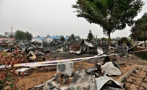 安监总局:河南养老院火灾、陕西大客车坠崖事故原因查明