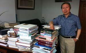 慰安妇档案申报世界记忆名录,申遗专家组成员苏智良谈细节