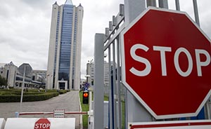 乌克兰未付天然气欠款遭断气,俄乌冲突继续深化