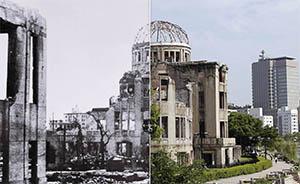 日本广岛长崎原子弹爆炸70周年:左右滑动看核爆遗址今昔