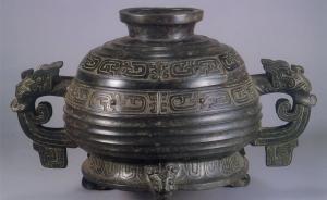 商周的青铜技术是从西方传来的?