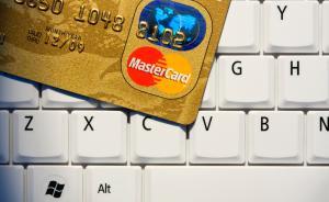 央行回应网络支付限额:不少机构为黄赌毒、洗钱提供便利