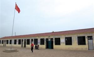 修改作业为由性侵多名幼女,宁夏灵武黄老师一审被判无期